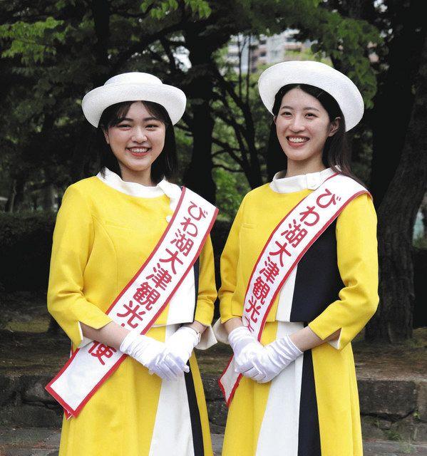 中村さんと金中さんがびわ湖大津観光大使に就任 大津 :中日新聞Web