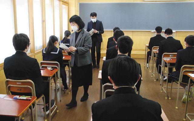 富山 県 高校 入試