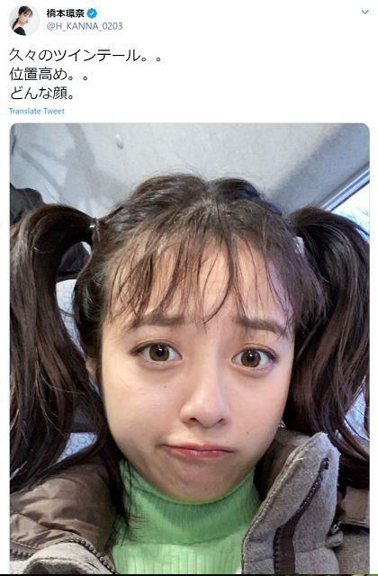 かんな 子供 橋本 橋本環奈の目の大きさがヤバい!大きい形は母の遺伝か?