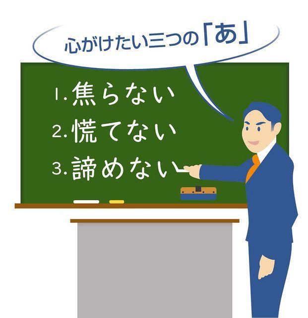 コロナ 河合塾