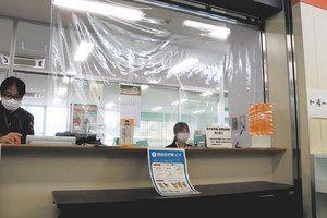 延長 県 宮城 更新 免許