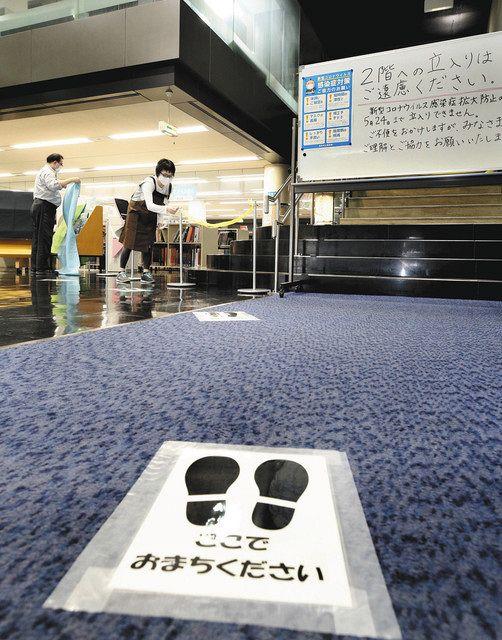 市 図書館 浜松
