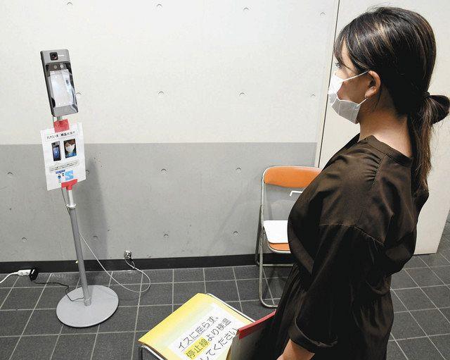 2021 名城 日程 大学 入試 【2021入試】名城大学に効率的に受かる「受験方式」を徹底比較