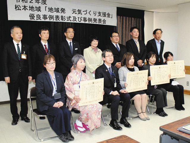 城下町を浴衣でにぎわい創出 松本のキャンペーン実行委に知事表彰