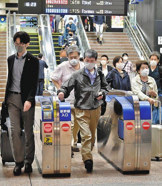 県境 を またぐ 移動 東京