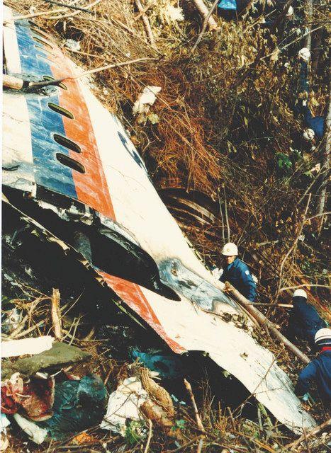 機 事故 日航 墜落