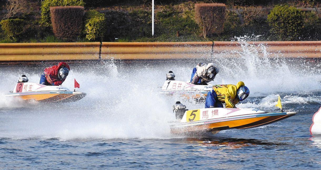 ボート レース 三国 ボートレース三国 Official