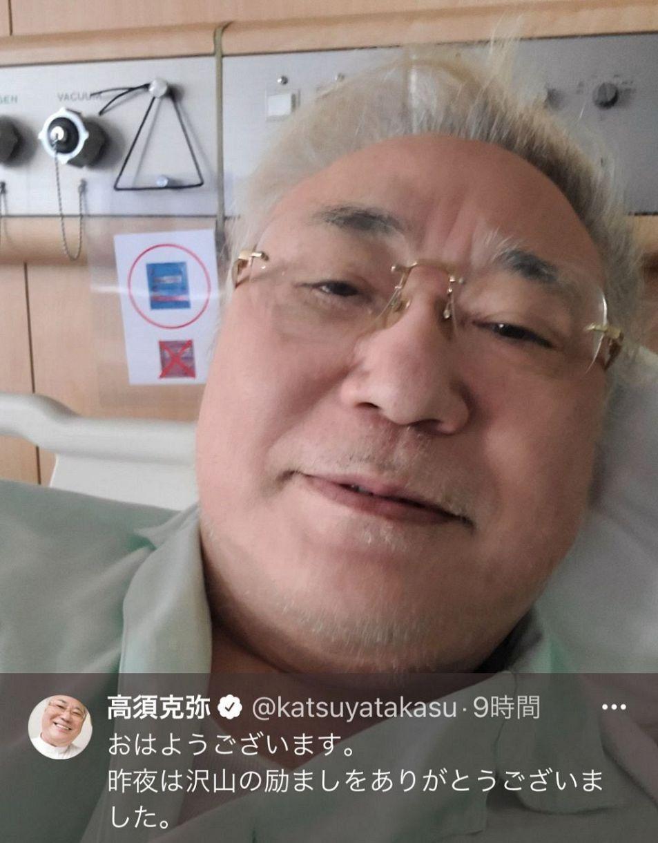 久弥 高須 高須克弥の息子の経歴がヤバイ!?入院の原因となった驚きの病気とは!?