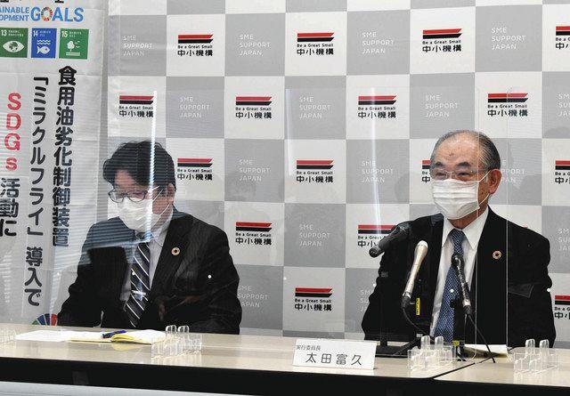石川 県 ニュース 速報
