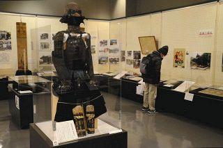 焼津に残した戦国大名足跡を紹介 市資料館で企画展