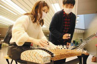 苦境 和楽器打開へ一手 金沢の店舗組合 武蔵で演奏体験会