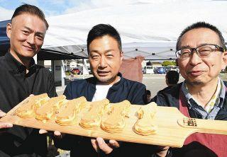 大判焼き 石川食べちゃえ 穴水のカフェ 県の形をモチーフに