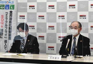 石川県立大やケイ・エム・スクエア 共同事業 酸化抑制技術 食品ロス減へ