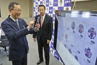 笑顔で職員の心身状態把握 加賀市の新勤務管理スタート