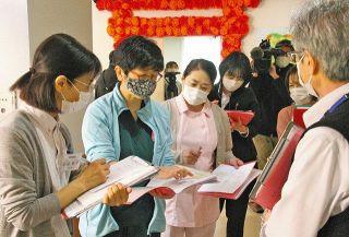 施設内感染を防げ 静岡市、病院協力得て実地研修