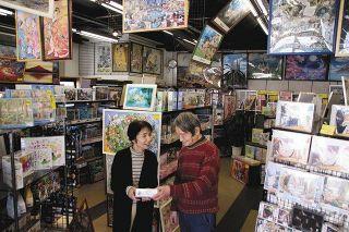 ジグソーパズル人気再び 浜松の専門店