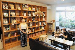山代温泉に私設図書館 「本は人をつなげる接着剤」