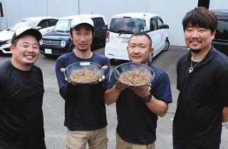 ブランドほうじ茶開発 富士市と若手農家