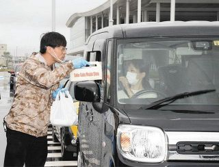 4連休 県産食材弁当を 金沢港でドライブスルー販売