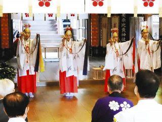 疫病退散祈願し「浦安の舞」奉納 磐田・矢奈比売神社大祭