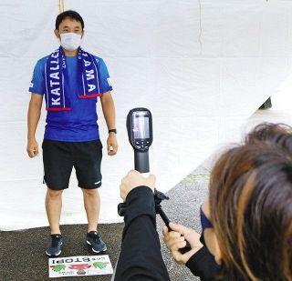 感染へ対策 いざ応援 きょう富山で今季初観客試合