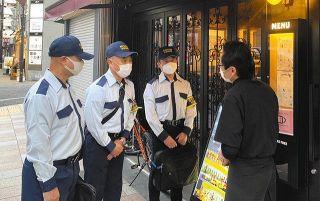 客引き違反、許さない JR静岡駅前北側繁華街に禁止区域