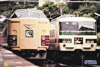 来月で旧国鉄185系「踊り子」定期運用終了 伊豆急が記念特急券発売