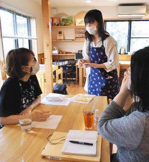 働く一歩 自信注いで 砺波のカフェ 発達障害の若者たち 月2回店番 市民が理解する場にも