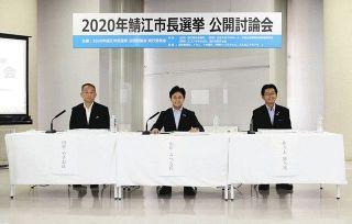 これが鯖江の重要施策  市長選立候補予定者第2回討論会