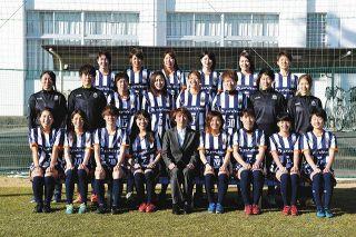 女子サッカー・アスレジーナ 来季なでしこL加盟有力