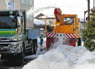 渋滞防げ 道路一気に除雪 砺波