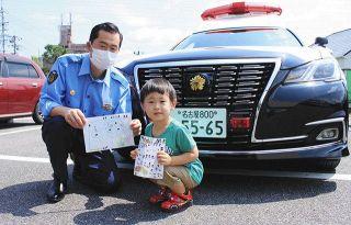 パトカー好き3歳児「見せてください」が癒やしに 名古屋・緑署