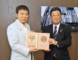 富山市の復興支援に感謝 南三陸町長訪問、記念品贈る