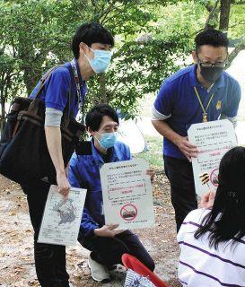 【愛知】公園でバーベキューやめて 名古屋市職員、千種で見回り