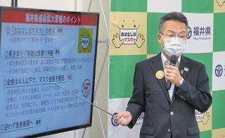 県内 22人コロナ感染 2カ月ぶり水準 県 5度目「警報」