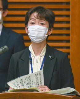 画像 長男 菅 総理
