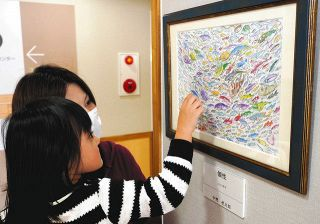 障害越えペン画 「個性」輝く 能美で作品展示