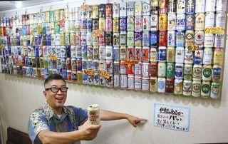 ビール飲みたくなるよね~ 名古屋の銭湯 待合室に空き缶コレクション