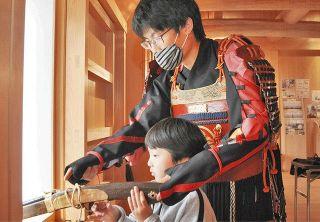 福井城址で歴史感じて スタンプラリー楽しむ