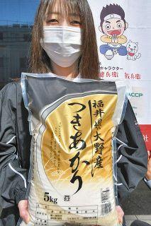 県産つきあかり 店頭に 20年産米から産地表示可能