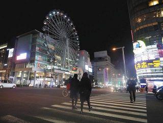 愛知県、国に緊急事態宣言を要請へ