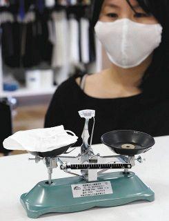 【石川】五円玉よりも軽い布マスク 中能登・丸井織物が開発