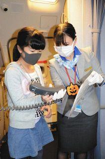 機内でなりきりCA 静岡空港でANAが子ども向け教室