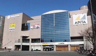 四日市駅前ララスクエア売却へ 三井不動産、名称は変更か