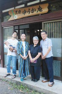 能登町に移住 農家民宿継ぐ 田村さん夫妻 来夏開業へ
