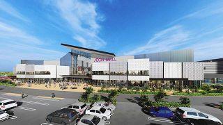 【石川】イオンモール白山 来月19日オープン 北陸最大級 200店が入居