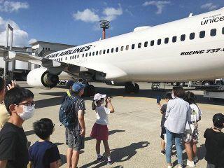 小松の乗り物にワクワク 「動物園」始まる 空港で旅客機見学