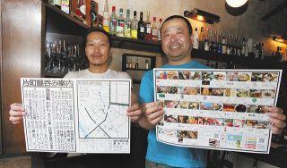 昼呑み 安心一杯 金沢街中の飲食店