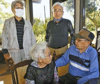 70年ぶり、幼なじみと交流 ハンセン病回復者の石山さん