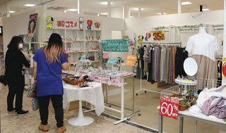 【石川】パトリア1階 4店撤退 ドンキと同時開店から1カ月